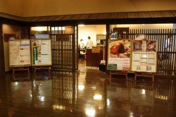 <p>Interior of&nbsp;Nobeha no Yu</p>