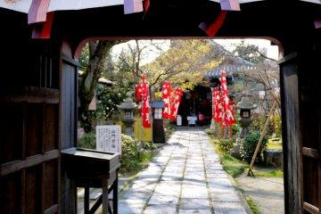Chùa Choken ở Fushimi
