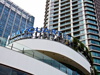 Developed several years ago, Bay Quarter is an impressive shopping center containing many interesting shops and restaurants. The shape of the building is purposely designed to look like a ship; hence the name 'Bay Quarter'!