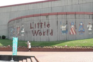 The gateway to the world, Little World!