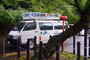 Free shuttle services by Kurama Onsen