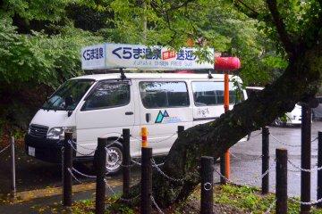 <p>Free shuttle services by Kurama Onsen</p>