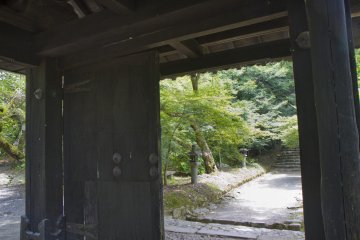 <p>Kuromon was first built during the Kamakura period (1185-1333)</p>