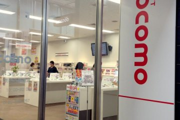 <p>DOCOMO service centre in Kyoto</p>