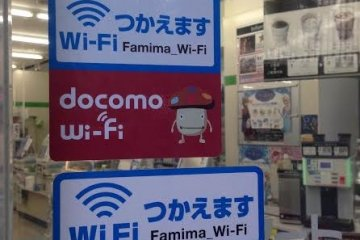 <p>Sticker indicating that&nbsp;docomo Wi-Fi is available. &nbsp;This one is at a Family Mart in Tokyo.</p>
