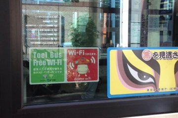 <p>Sticker indicating that docomo Wi-Fi is available.</p>