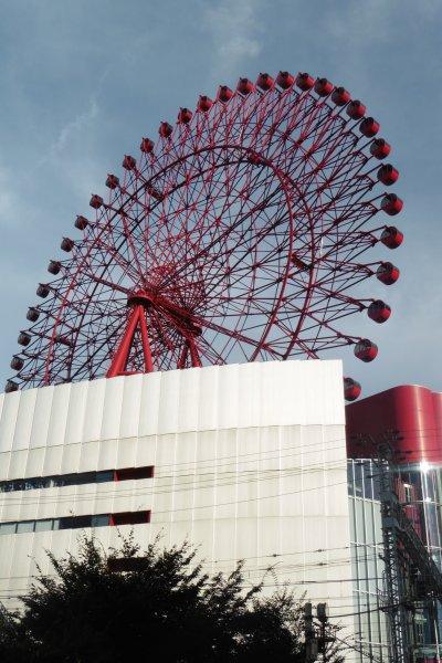 Roda gigante do HEP Five