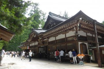 <p>One of the many Goshuin temple locations around Koyasan. I would say that if you plan your day correctly, you can fill an entire Goshuin notebook without ever leaving Koyasan</p>