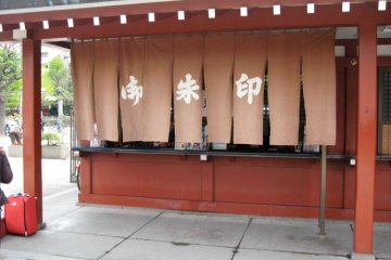 <p>These are good Kanji to know if you are looking to find the place to get your book stamped: &nbsp; &nbsp;御 = go,&nbsp; 朱 =&nbsp;shu, &nbsp; 印 = in</p>