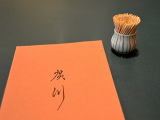 Menu di Unagiya Hirokawa