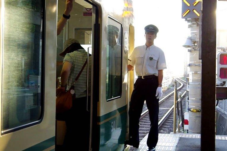 Tuyến tàu thư giãn Enoden