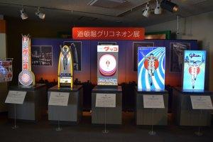 นิทรรศการจำลองป้ายไฟนีออนกุลิโกะสัญลักษณ์คู่เมืองโอซาก้ามานานกว่า79ปี