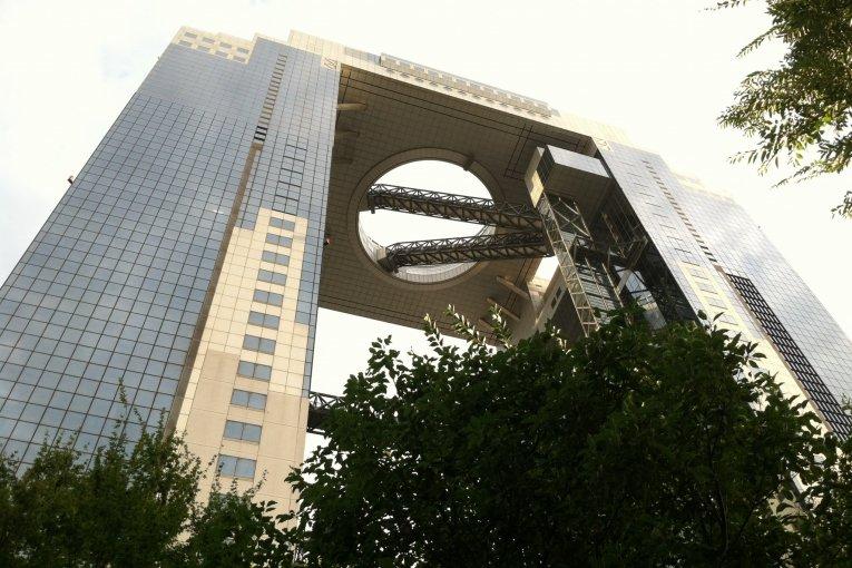 Umeda Sky Building no Crepúsculo