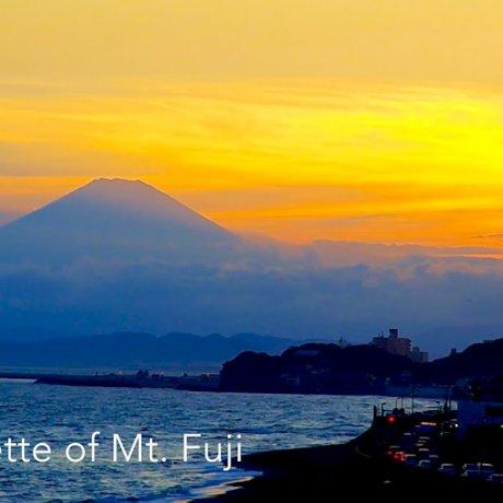 江ノ島と富士山の向こうに沈む夕日