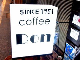 Coffee Don since 1951