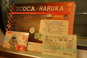 ได้มาแล้วด้วยความภาคภูมิใจ แพค Icoca & Karuka ของเรา