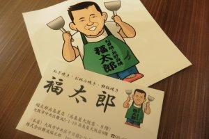 Chaque client peut repartir avec un adorable sticker et la carte de visite du restaurant