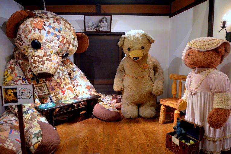 Hida Takayama Teddy Bear EcoVillage