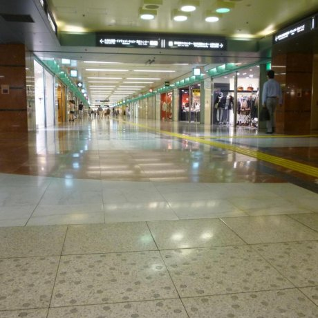 Central Park Shopping Center