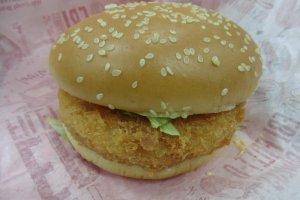 Cet hamburger à l'apparence ordinaire...