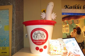 <p>Hattifatteners&nbsp;remind customers to sort their trash properly</p>
