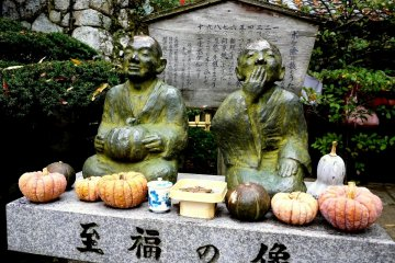 Katsuragi-Hitokotonushi Shrine