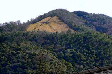 <p>The big &quot;Dai&quot; mark on Damonji Mountain</p>