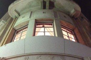 1931年に建てられた加藤商会のオフィスにはシャム国(現在のタイ)領事館が置かれていた