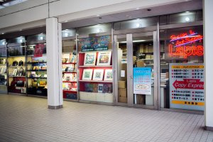 The Lapis Design & Art Supply shop front in Roppongi