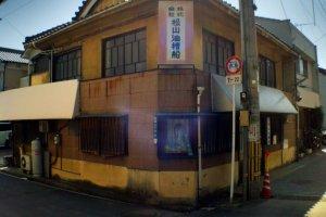 Just an ordinary corner in Mitsu