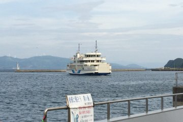 Daini Teanchou Maru – паром, длиной в 53,35 метров и весом в 577 тонн, вместимостью 350 человек.