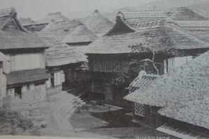 Naraya Inn as it was 100 years ago!