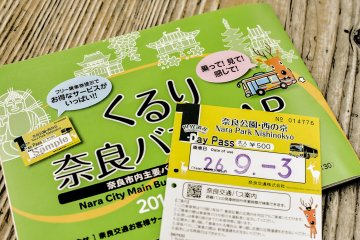 <p>At 500 Yen each, with this pass you can hop on and off local buses unlimited times throughout the day. A bus stop is conveniently located outside the hotel entrance.&nbsp;Both major train stations Kintetsu Nara and Nara JR station is accessible by buses serviced by route number 1 and 2.</p>