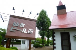 The sign to Sendai Beer En! The whole building is done in a way that is reminiscent of Europe.