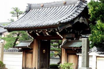 敦賀の永賞寺: 福井