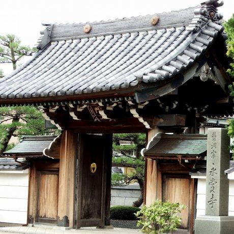 Eishoji Temple, Tsuruga: Fukui