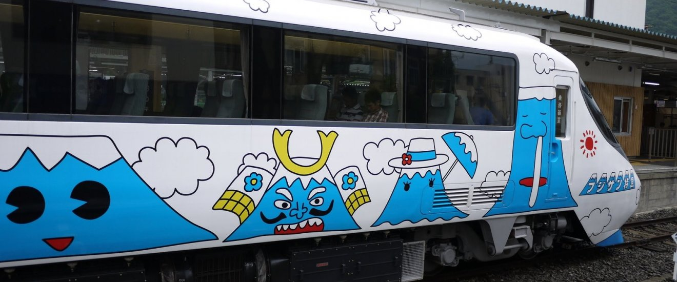 The Kanto area pass even covers travel to Mount Fuji and the five lakes on the privately owned Fujikyuko Railway