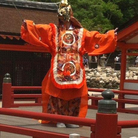 Bugaku at Itsukushima Shrine