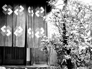 Entrance to a beautiful little shop in the Arashiyama section of Kyoto