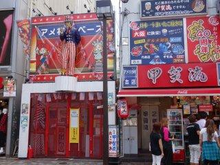 Amemura เป็น Harajuku ของโอซาก้า