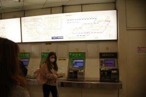 เครื่องจำหน่ายตั๋วรถไฟฟ้าอัตโนมัติ สาย Tokyo Subway