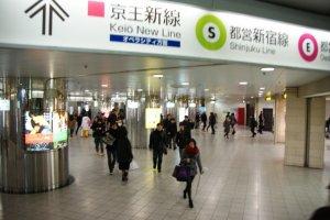 ป้ายบอกทาง ในสถานีรถไฟฟ้าชินจูกุ มุ่งไปทาง รถไฟฟ้า สาย Tokyo Subway