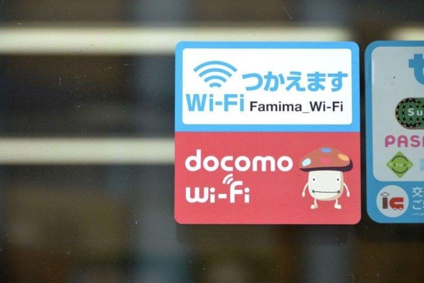 其中一个docomo Wi-Fi热点。