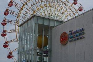 ถึงแล้ว พิพิธภัณฑ์ เด็ก อันปังแมน