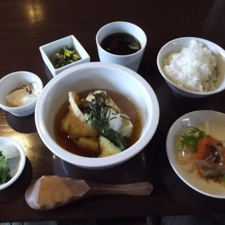 Rin Nouvelle Japonaise, Mishima