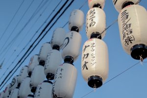 Lanterns line the path of the danjiri procession, and are also lit up beautifully at night.
