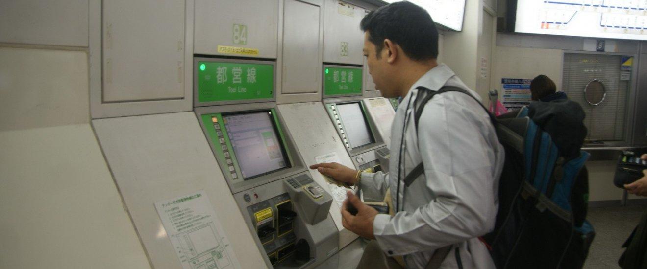 เริ่มทดลองซื้อตั๋วรถไฟฟ้าใต้ดิน