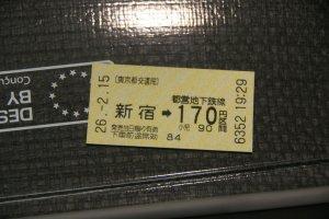 รอรับตั๋ว รับตั๋วโดยสารจากช่องรับตั๋วโดยสาร ซึ่งเครื่องจะทำการออกตั๋ว หล่นลงมาตรงถาดรองรับ