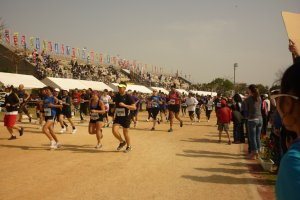 10k runners head out from the Yonashiro Stadium