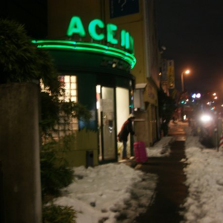 ACE INN Shinjuku ที่พักแสนประหยัด